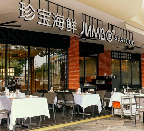 Jumbo Seafood restaurant in Singapore.