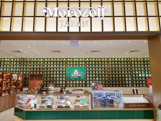 Morozoff - Japanese Confectionery Shop in Singapore - Westgate.
