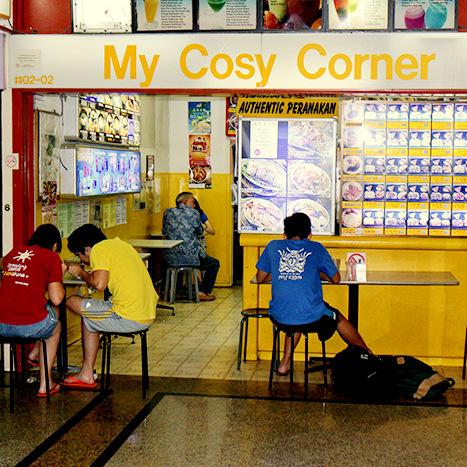 My Cosy Corner - Popiah in Singapore.