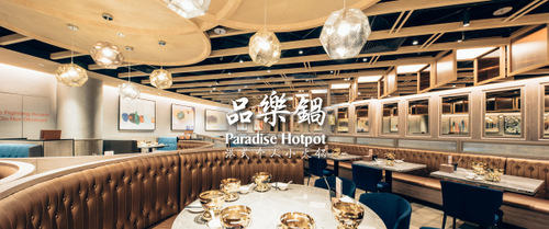 Paradise Hotpot Chinese restaurant in Singapore.