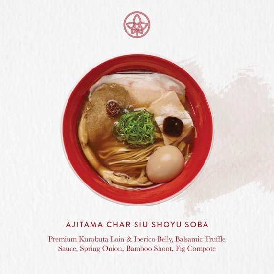 Tsuta Ramen Restaurant in Singapore - Ajitama Char Siu Shoyu Soba.