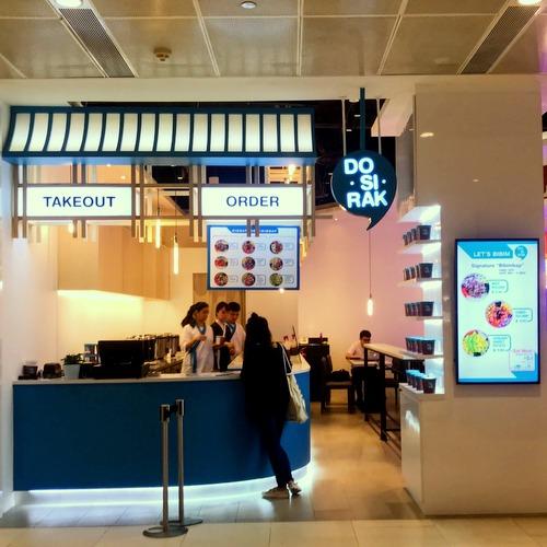 Dosirak Korean restaurant at 313@Somerset mall in Singapore.
