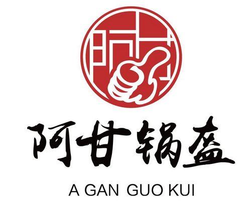 A Gan Guo Kui Chinese restaurant in Singapore.