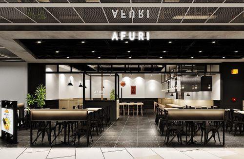 Afuri Japanese ramen restaurant at Funan mall in Singapore.
