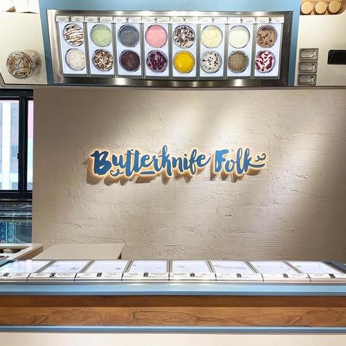 Butterknife Folk ice cream shop at Funan in Singapore.
