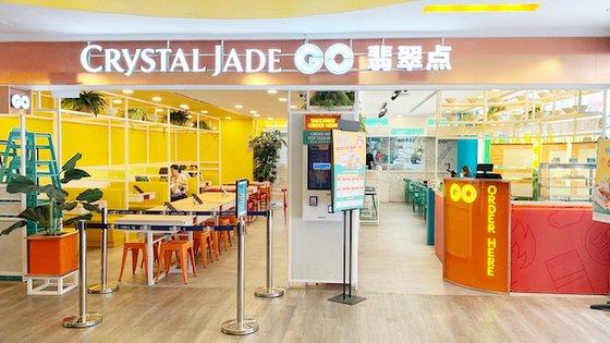 Crystal Jade GO United Square - Cantonese Restaurant in Singapore.