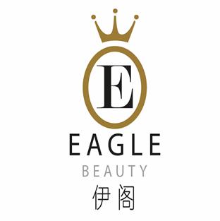 Eagle Beauty salon in Singapore.