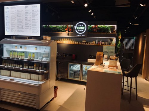 Ega Juice Clinic juice bar at OUE Downtown Gallery shopping centre in Singapore.