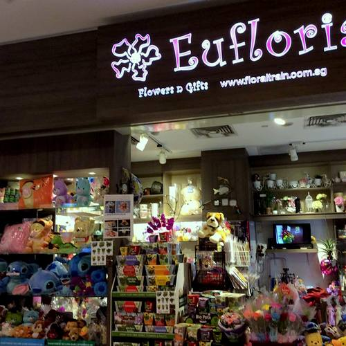 Floral Train Paya Lebar Square - Flower Shop in Singapore.