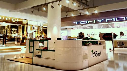 iBeryl shoe store in Singapore.