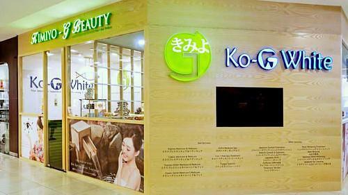 Kimiyo-G Beauty salon at Sembawang Shopping Centre in Singapore.