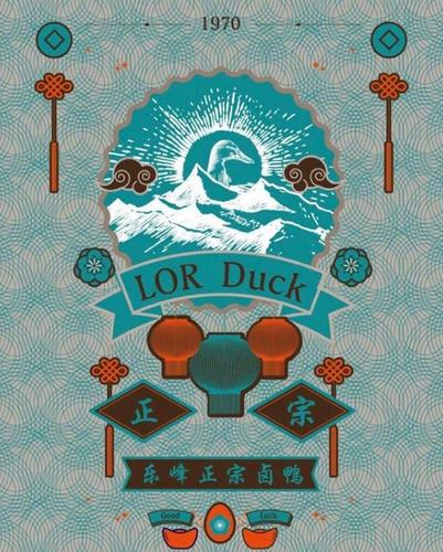 LOR Duck Chinese restaurant in Singapore.