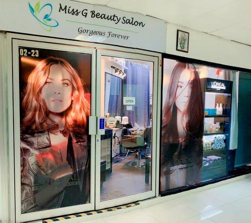 Miss G Beauty Salon at Balestier Plaza in Singapore.