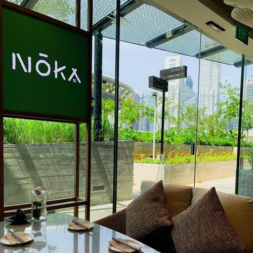 Noka Japanese restaurant at Funan mall in Singapore.