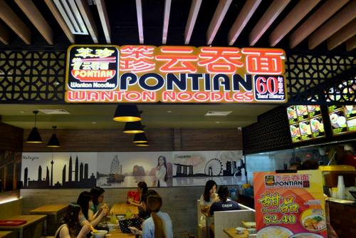 Pontian Wanton Noodles restaurant at White Sands mall in Singapore.