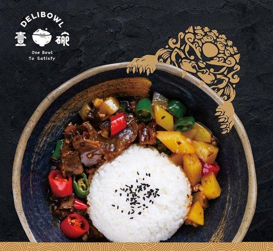 Sichuan Restaurant in Singapore - Delibowl.