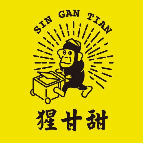 Sin Gan Tian Singapore.