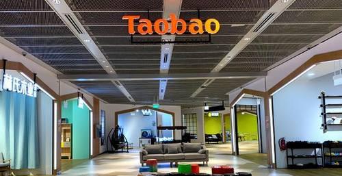 Taobao store at Funan mall in Singapore.