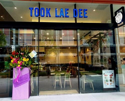 Took Lae Dee Thai restaurant at Funan mall in Singapore.