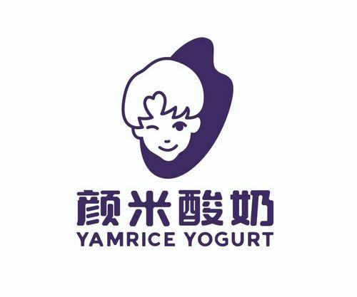 Yamrice Yogurt Singapore.