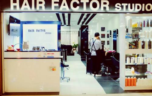 Hair Factor Studio - Hair Salon in Singapore.