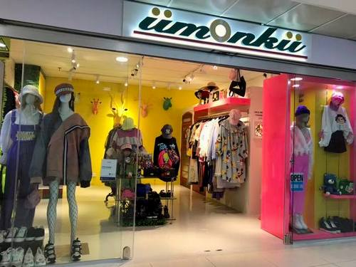 II Mondii clothing store at Far East Plaza in Singapore.