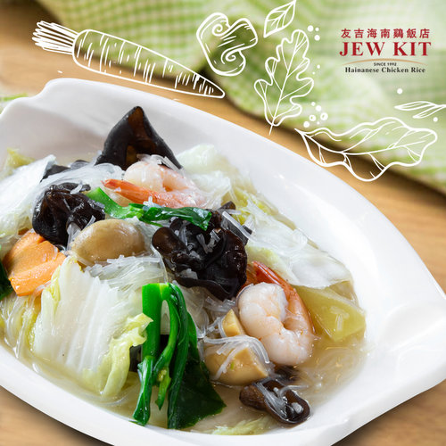Jew Kit Hainanese Chicken Rice's meal, available in Singapore.
