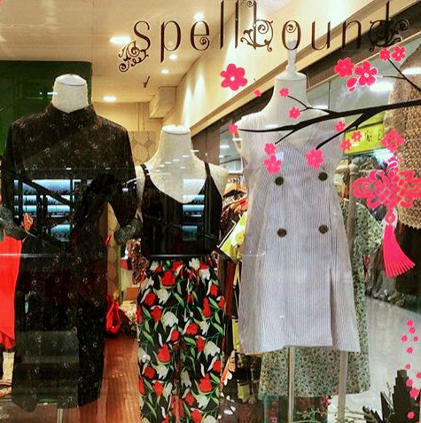 Spellbound clothing store at Far East Plaza mall in Singapore.