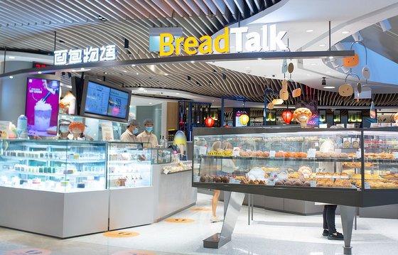 BreadTalk Shop Wheelock Place.