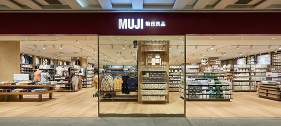 Japanese Department Store in Singapore - Muji Outlets Jem.