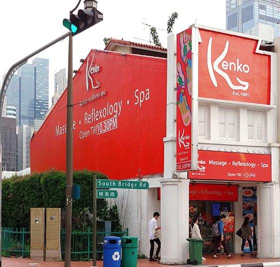 Kenko Wellness Spas in Singapore - South Bridge.
