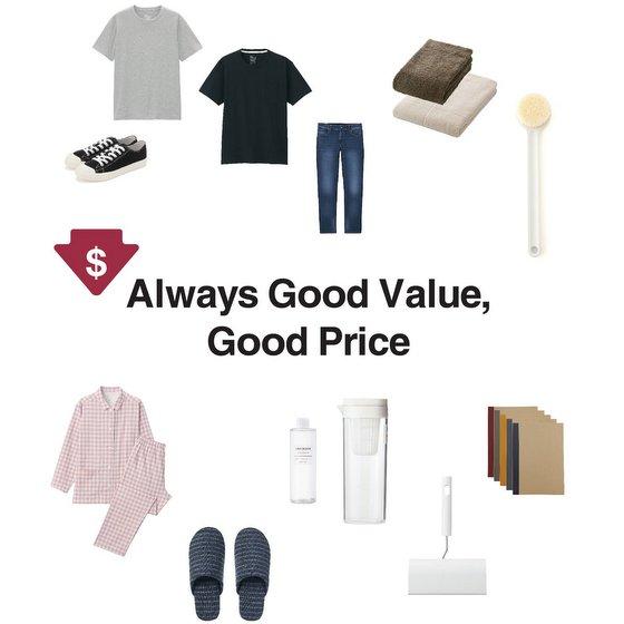 Always Good Value, Good Price - Muji Stores in Singapore.