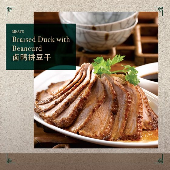 Braised Duck with Beancurd - Chui Huay Lim Teochew Cuisine.
