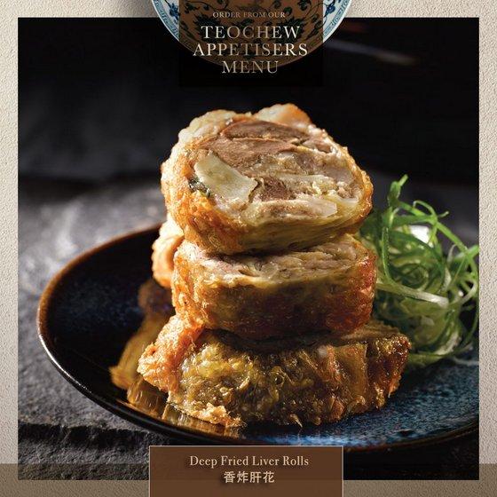 Deep Fried Liver Rolls - Teochew Food in Singapore.