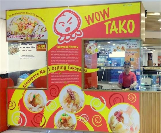 Wow Tako Outlets in Singapore - JCube.