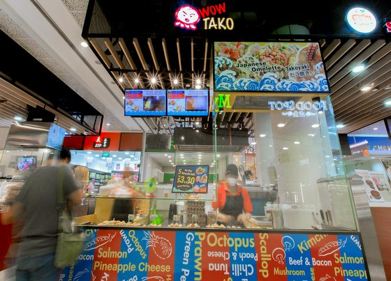Wow Tako Outlets - Takoyaki Restaurant in Singapore.