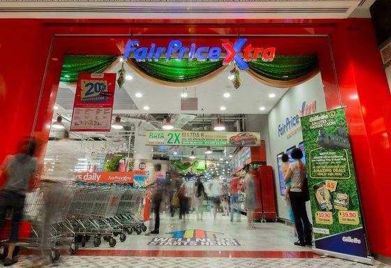 FairPrice Xtra AMK Hub - Hypermarkets in Singapore.