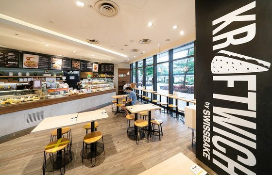 Swissbake Outlets - Swiss Bakery Shops in Singapore.