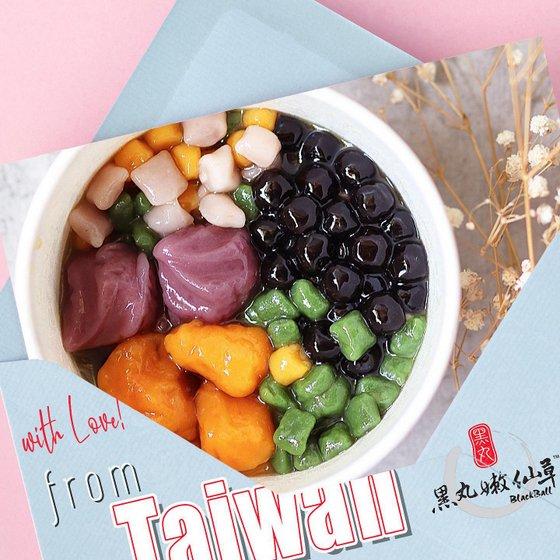 Taiwanese Desserts in Singapore - BlackBall Dessert.