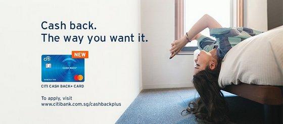 Citi Cash Back Plus Card - Citibank Branches in Singapore.