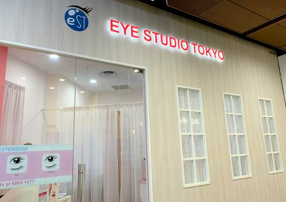Eye Studio Tokyo Singapore - Outlet at Great World City.