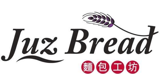 Juz Bread outlets Singapore.