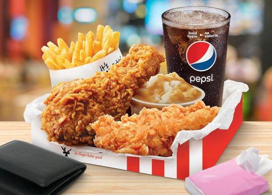 KFC Singapore.