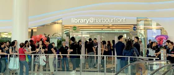 library@harbourfront public library singapore.