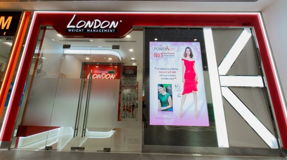 London Weight Management AMK Hub - Slimming Centres in Singapore.