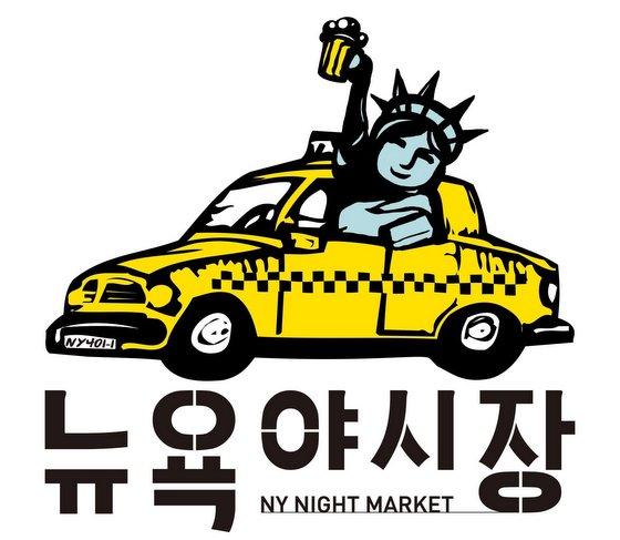 New York Night Market Singapore.
