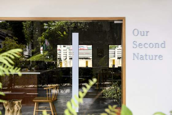 Our Second Nature Singapore - Outlet at Chip Bee Gardens.