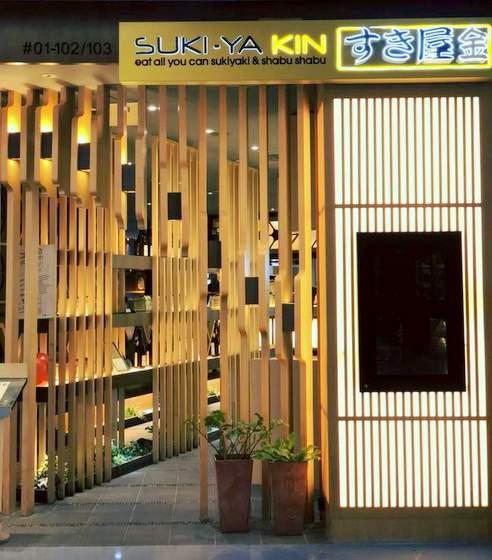 Suki-Ya outlets in Singapore - Restaurant at VivoCity.