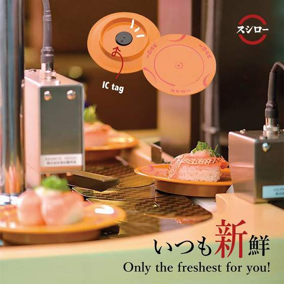 Sushiro outlets in Singapore - Kaiten sushi.