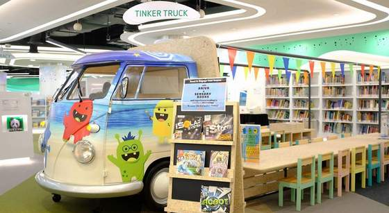 The Tinker Truck at library@harbourfront.